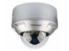 DS-2CD762F-FB IP Camera,India.